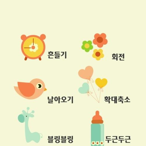 BrandBox 애니메이션 효과 모음 앨범 바로가기
