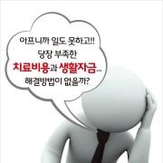 """""""미리받는 보장보험"""" 모바일 안내장 앨범 바로가기"""