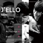 J'ELLO Mobi 2016년 2월호 앨범 바로가기
