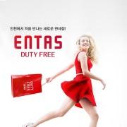 인천에서 처음 만나는 새로운 면세점 ENTAS DUTY FREE 앨범 바로가기
