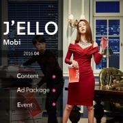 J'ELLO Mobi  2016년 4월호 앨범 바로가기