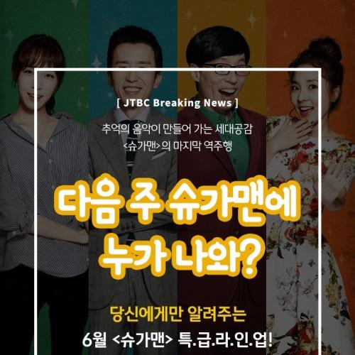 J'ELLO Mobi  6월호 앨범 바로가기